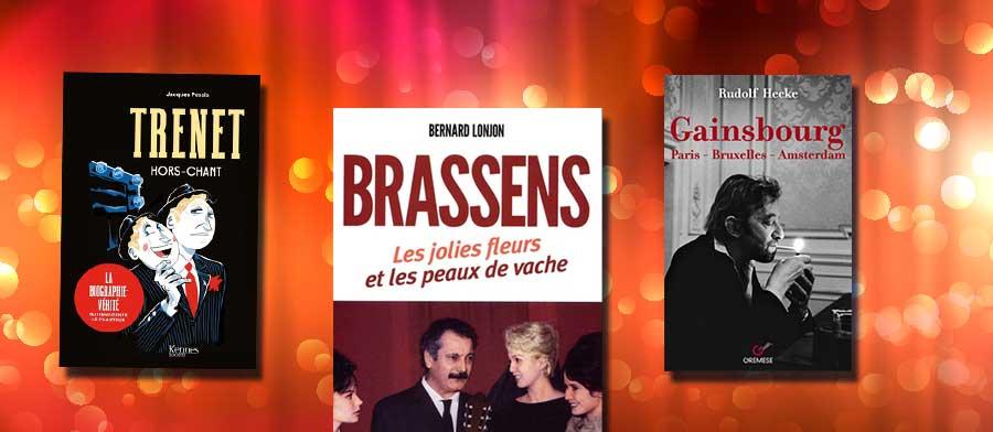 Charles Trenet - Georges Brassens -